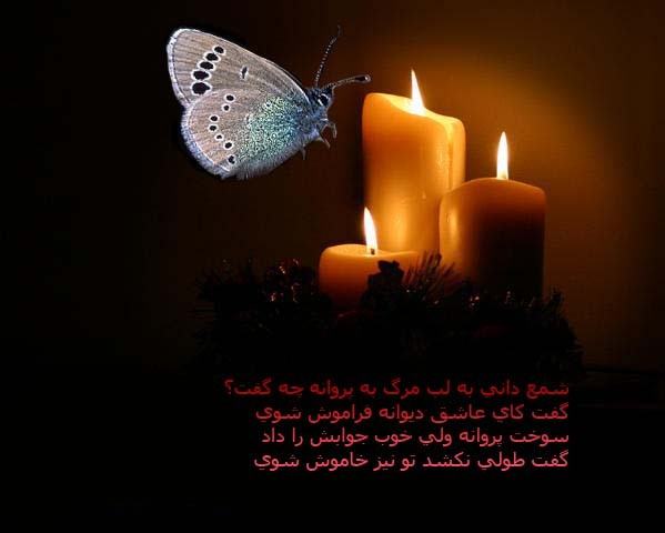 عکس شمع سوگواری